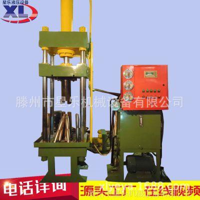 300吨铁管钢管内高压花纹水涨机 一次性水涨成型液压机