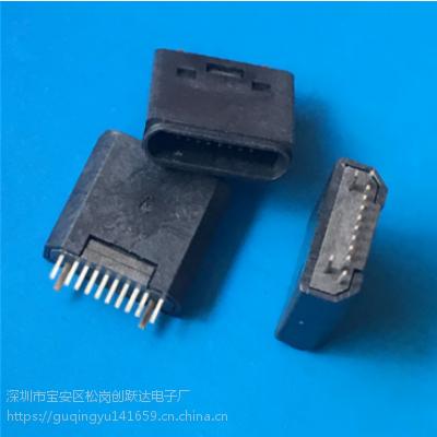 苹果10P全塑夹板母座 夹板0.6 焊板式Lighting母座 黑胶 PCB- 创粤
