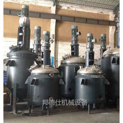 供应广东聚氨酯树脂反应釜 佛山聚氨酯树脂反应釜 邦德仕厂家
