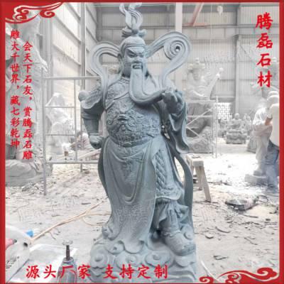 福建惠安石雕人物像雕刻 九龙星大理石关公人物像定制