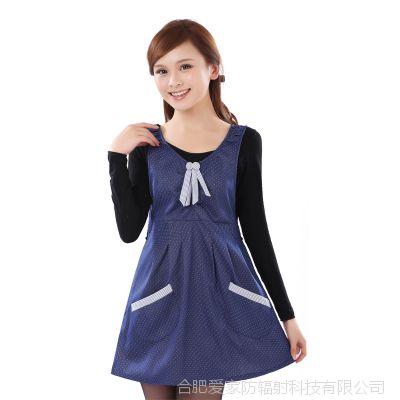 孕妇防辐射服孕妇装春夏新款 银纤维防辐射孕妇装 时尚舒适透气