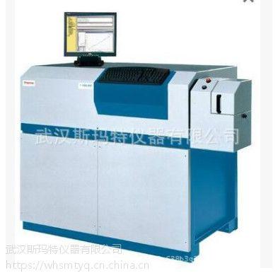 低价销售美国热电ARL火花直读光谱仪ARL3460 赛默飞世尔中国代理