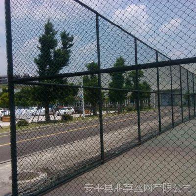厂家批发 排球训练场围栏防护网 朋英 浸塑体育隔离护栏网 可定制