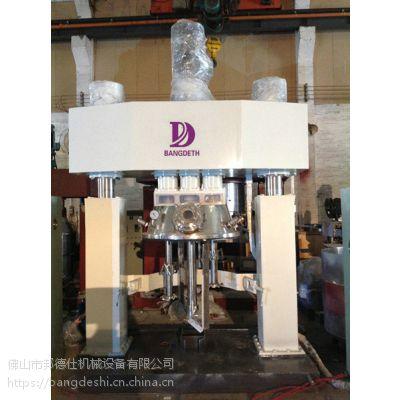 邦德仕1000L强力分散机 跑道胶生产设备 木工胶搅拌反应设备 糯米胶搅拌机 化工机械定制厂家