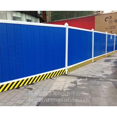 围挡板施工围墙临时施工围墙价格哪家厂家实惠