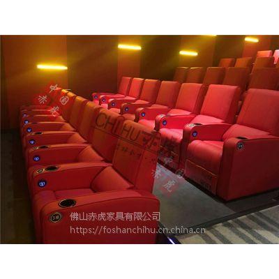 批发主题电影院沙发、特色影院座椅