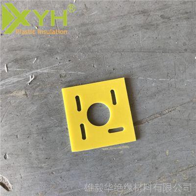 高压玻纤板 环氧树脂板绝缘耐热材料 来图精雕加工