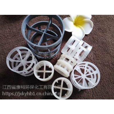 50mm聚丙烯PP鲍尔环76mm塑料鲍尔环价格
