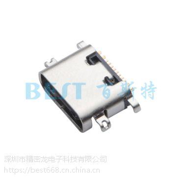 MICRO USB母座故障如何修理
