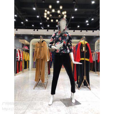 美纳18年新款加绒运动套装埃芙衣品牌女装折扣批发
