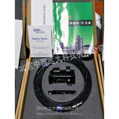 中西DYP 光纤次声传感器 型号:MKM-2180库号:M247288