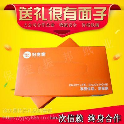 张家口厂家广告盒装纸抽 广告纸巾盒定制可印logo