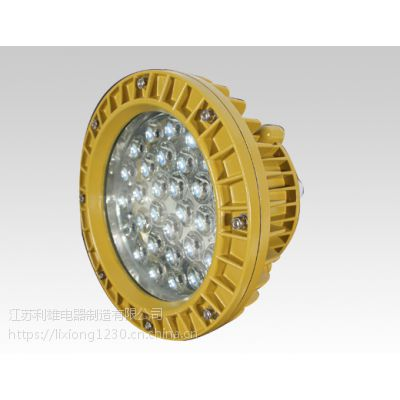 GCD613B LED防爆吸顶灯厂家 LED防爆投光灯价格
