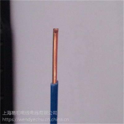 易初厂家供应CE认证H05V-U欧标环保单股单芯线