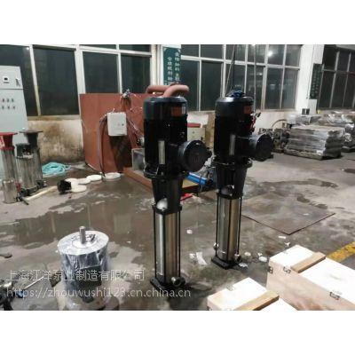 禹州市316不锈钢多级泵40CDLF8-50/2.2千瓦常用多级泵功率/不锈钢多级泵保质