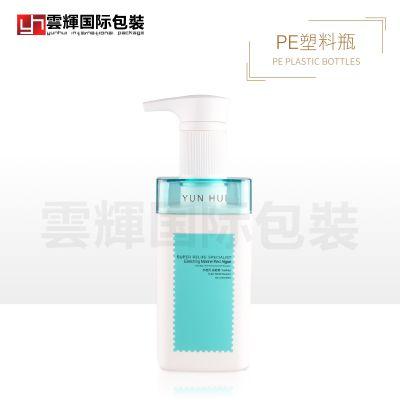 高档洗发水塑料包装瓶沐浴露身体乳洗手液护肤品塑料瓶 300ml白色
