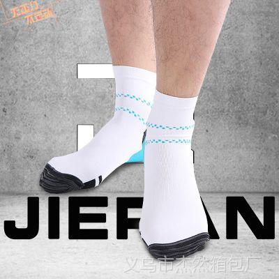 弹力运动压缩短袜 足底筋膜男女跑步压力袜保护关节健身袜子