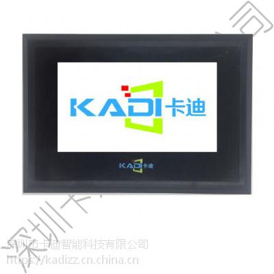 4.3寸串口屏电阻屏工业级配置IP65防水TFT彩屏带RTC蜂鸣器