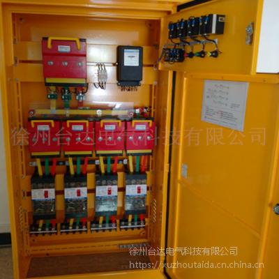 徐州台达动力柜 XL-21动力标准柜 参数价格