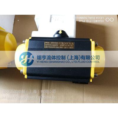 DFS075-DA-M-P气动执行器