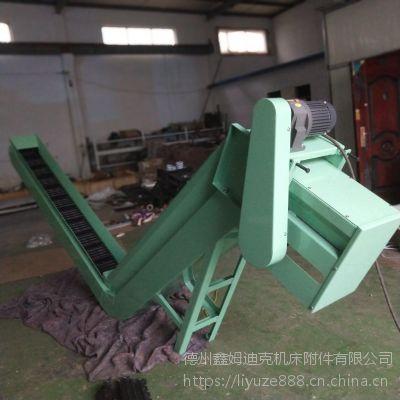 数控机床铝屑自动输送机