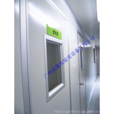 广东细胞实验室设计 建设 推荐WOL