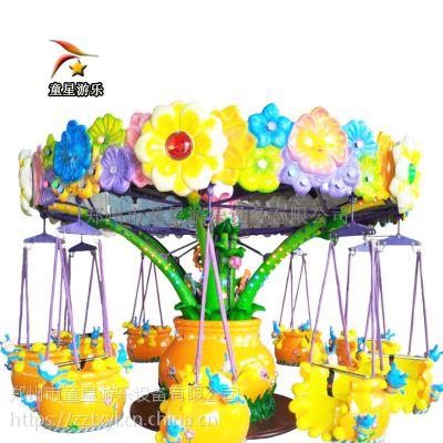 造型多种多样童星游乐儿童飞椅新型广场游乐设备价格