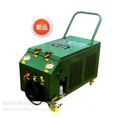 高压冷媒回收机R13/R503制冷剂回收机CM-R23