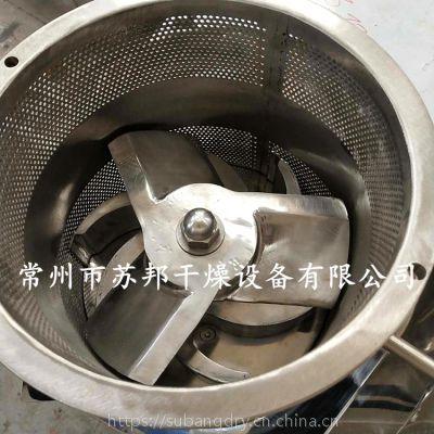 ZL-250型旋转制粒机 鸡精挤压造粒机 食品行业制粒设备