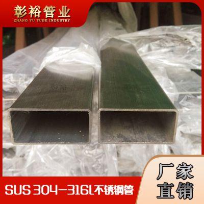 佛山彰裕管业家具用304不锈钢方管 耐腐蚀316l不锈钢方管 可扩口弯管