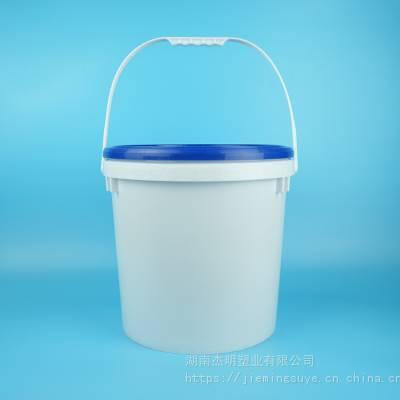 塑料包装桶,16公斤化工,塑料涂料乳胶漆包装,全新pp料