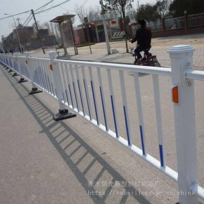 道路隔离护栏A南阳金色道路隔离护栏用途@领先