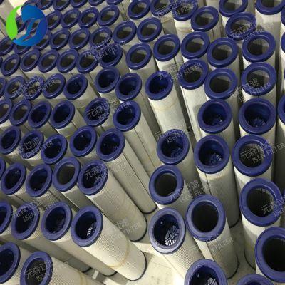 元森供应沃尔沃17438617液压油滤芯