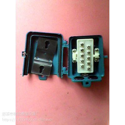 旋卡式5对电话分线盒《别称电缆接线盒》-安装