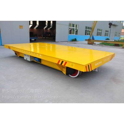 供应10t钢渣、钢水地轨平板车 华中地区地轨平板车定制 耐高温钢包车