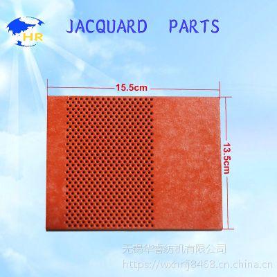 缪勒提花机海底板通丝装造目板MUELLER通丝装造海底板卡板目板