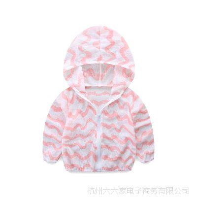 中小儿童超薄透气防晒衣男女童夏婴儿宝宝沙滩皮肤衣韩版海边外套
