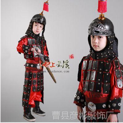 儿童盔甲将军服古诗词朗诵服满江红古代士兵服成人铠甲戏剧服装