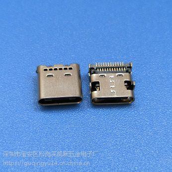 板上型TYPE C母座24P 四脚插板 板上高度1.5 双排贴片12+12 PCB-创粤