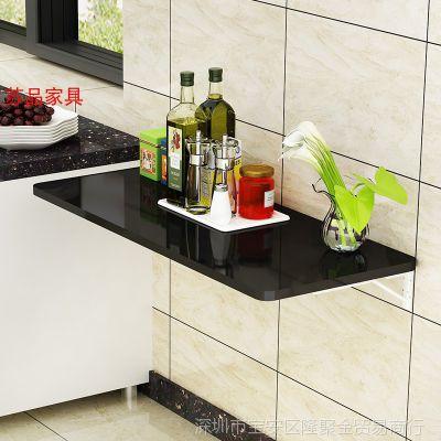 墙上折叠餐桌家用小户型厨房操作台挂墙桌壁挂电脑桌靠墙简约书桌