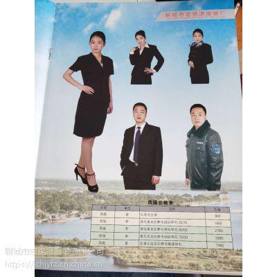 江西省民政管理标志服装