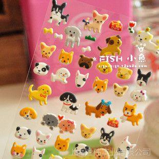 韩国FUNNY手机贴纸海绵泡泡贴纸小狗