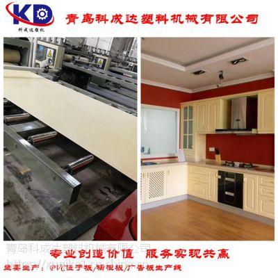新型PVC塑料建筑模板生产线 青岛科成达塑机 PVC板 SJSZ-80/156
