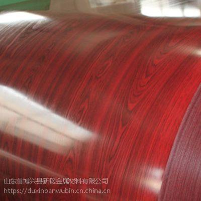 厂家出售彩涂板DC51D+Z山东博兴批发彩涂板新钢