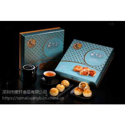 麦轩蛋黄酥月饼PLUS 来自深圳市麦轩食品有限公司中秋最畅销产品