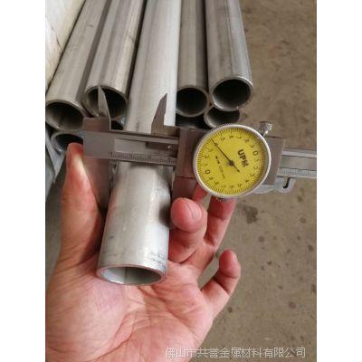 广东厂家供应美标不锈钢工业管316L不锈钢流体管3/8寸Φ17.15*2.31