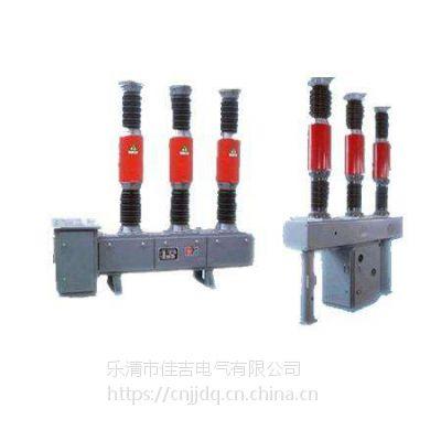 LW34-40.5瓷柱式户外高压配电设备