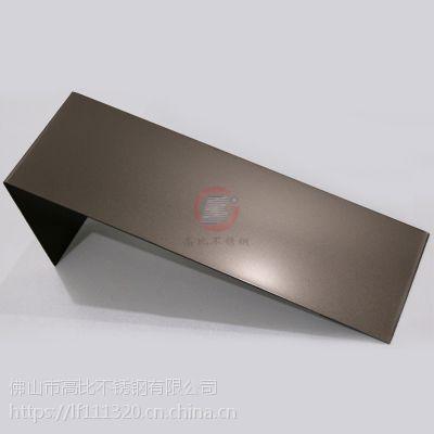 高比喷砂香槟金色不锈钢板材供应 不锈钢彩色喷砂加工厂家 可来样定制