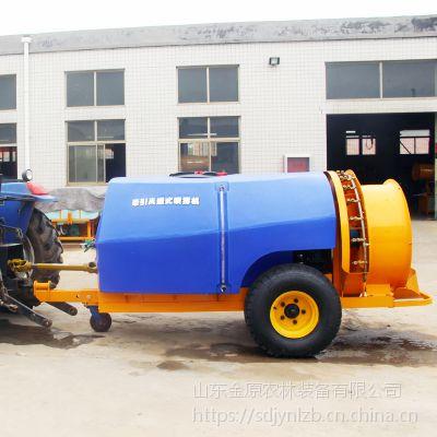 牵引式风送果园打药机 自走式果园喷雾机 新型果树喷药机 金原装备