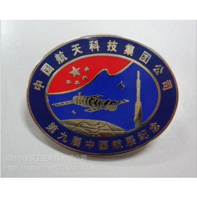 航空纪念徽章定制,五金胸章生产,武汉活动徽标生产